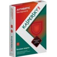 Антивирус Kaspersky Anti-Virus 2013 2 Desktop BOX