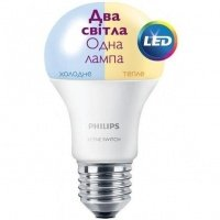 Светодиодная лампа Philips Scene Switch E27 9.5-60W 3000K/6500K