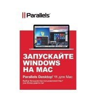 ПО Parallels Desktop 11 for Mac Russian - эл.ключ (PDFM11L-RL1-CIS)