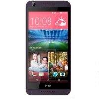 Смартфон HTC Desire 626G DS Gray/Pink