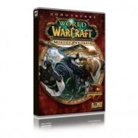 Игра PC World of Warcraft Mists of Pandaria (рус.)