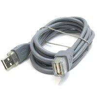 HAMA USBTypeAplug-Аsocket,серый,3м