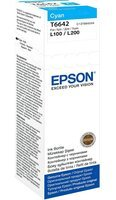 Чернила EPSON L100/ L200 cyan (C13T66424A)