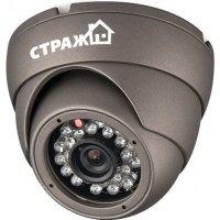 Видеокамера AHD купольная Страж К-1М