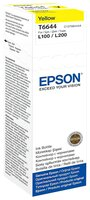Чернила EPSON L100/ L200 yellow (C13T66444A)