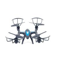 Квадрокоптер MJX X500 FPV 2.4ГГц 4CH с бортовой камерой RTF (R23388)