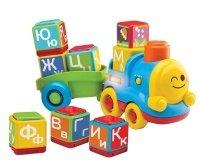 Развивающая игрушка B kids Поезд-алфавит (8256)