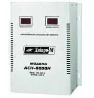 Стабілізатор напруги настінний Дніпро-М АСН-8000Н