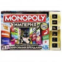 Настольная игра HASBRO MONOPOLY МОНОПОЛИЯ Империя (B5095)