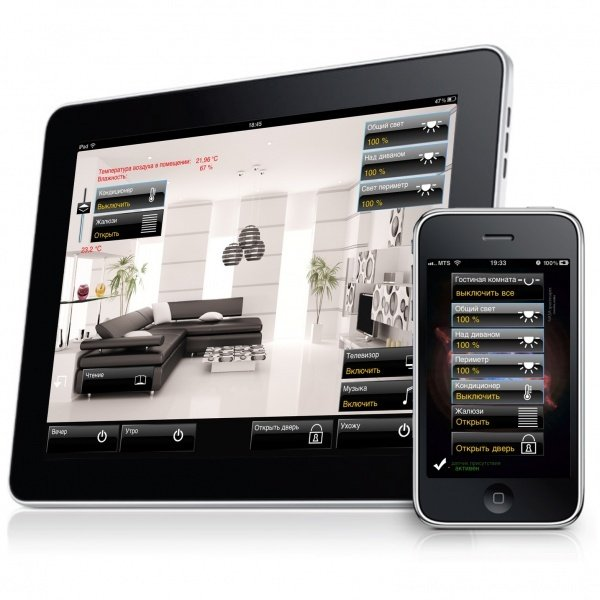 Купить MOYO Настройка и программирование Z-Wave контроллера Fibaro Home Center 2