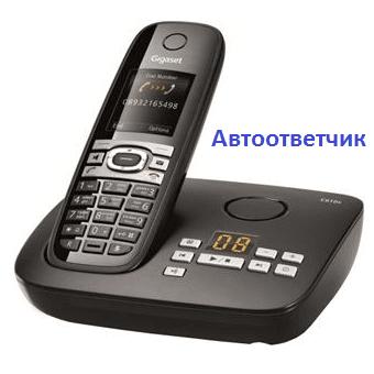 bf10782a217ba ≡ Телефон DECT Gigaset C610A Shiny Black – купить в Киеве | цены и ...