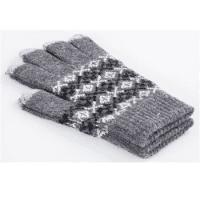 Перчатки для емкостных экранов, цвет серый (размер L)