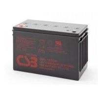 Батарея CSB 12V 118.8Ah XHRL12475WFR