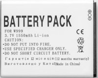 Акумулятор PowerPlant Samsung W999