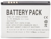 Акумулятор PowerPlant LG IP-580N (GC900, GC900e, GW525, GT505, GT400)
