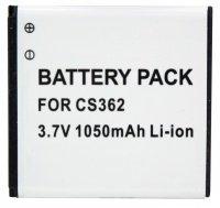 Аккумулятор PowerPlant Huawei HB5I1 (CS362, C8300, C6200, C6110, G6150, G7010)