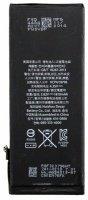Аккумулятор PowerPlant Apple iPhone 6