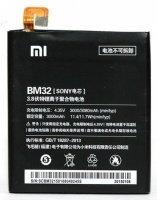 Аккумулятор PowerPlant Xiaomi Mi4i (BM32)