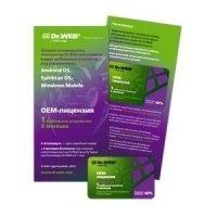 Антивірус Dr.Web Антивірус ОЕМ мобільний, 1 ПК, 6 міс. скретч-карта (BBW-W12-0002-62)