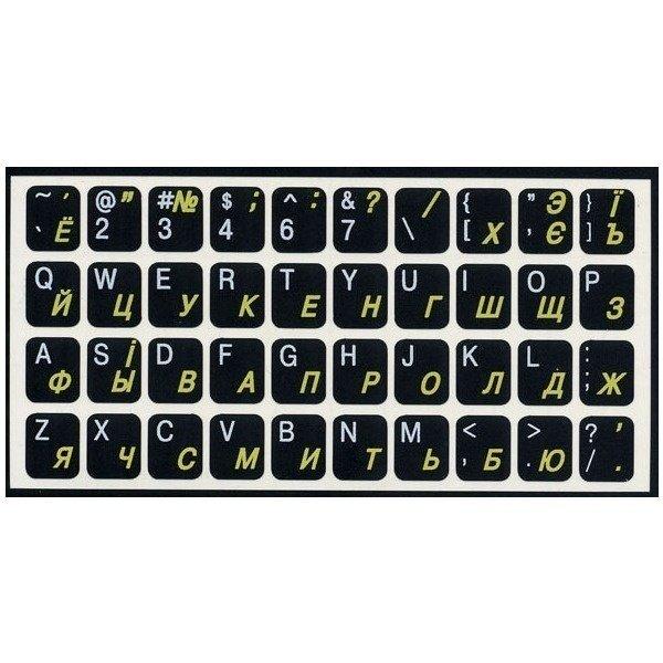Наклейка на клавіатуру основа чорна символ білий-жовтий лам. фото1