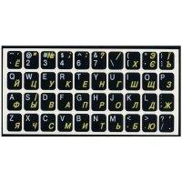 Наклейка на клавіатуру основа чорна символ білий-жовтий лам.