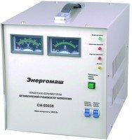 Стабілізатор напруги Енергомаш СН-93030