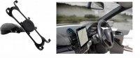 "Автодержатель Kit для планшета 7-10"" Multi-surface Mount"