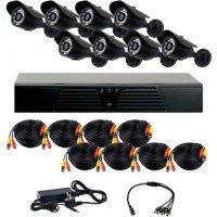 Комплект видеонаблюдения CoVi Security AHD-8W KIT
