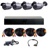 Комплект видеонаблюдения CoVi Security HVK-3004 AHD PRO KIT