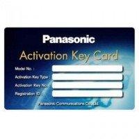 Ключ-опция Panasonic I-PRO Management