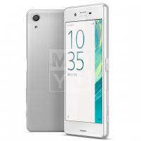 Смартфон Sony Xperia XA Ultra DS F3212 White