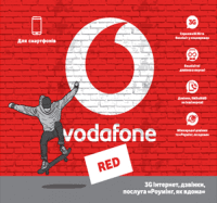 Стартовый пакет Vodafone S
