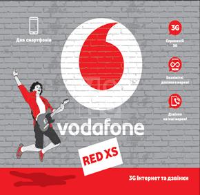 СП Vodafone ХS Плюс  - купить со скидкой