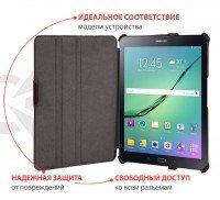 Чехол AIRON для планшета Galaxy Tab S2 9.7 brown