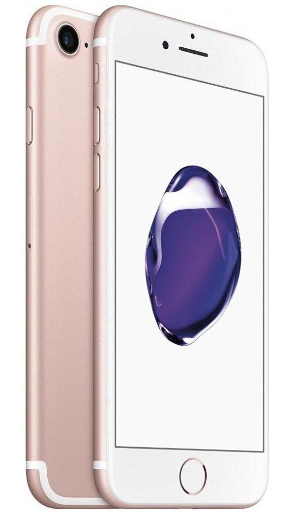 fc1d220c7 ≡ iPhone 7 256 GB (Rose Gold) - купить Айфон 7, цена в Киеве и Украине