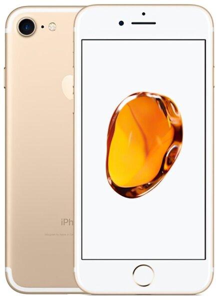 Смартфон Apple iPhone 7 32 GB (Gold)