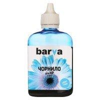 Чернила Barva HP C8774 Light Cyan 90 г, H177-348 (I-BAR-H177-090-LC)