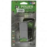 Аккумулятор PowerPlant Apple iPhone 4S new 1430mAh