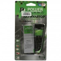 Аккумулятор PowerPlant Apple iPhone 5 new 1440mAh