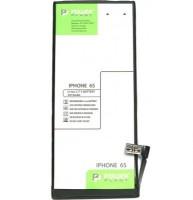 Акумулятор PowerPlant Apple Iphone 6s 1715 mAh