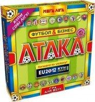 Настольная игра Arial Атака (4820059911128)