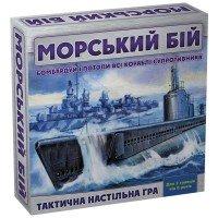 Настольная игра Arial Морской бой (4820059910350)