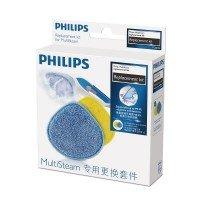 Набор насадок для пароочистителя Philips FC8055/01