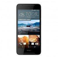 Смартфон HTC Desire 628 DS Pebble Gray