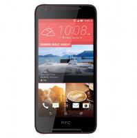 Смартфон HTC Desire 830 DS Sunset Blue