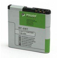 Акумулятор PowerPlant Nokia 6720, E5 (BP-6MT) 1100mAh