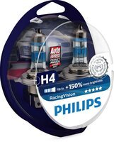 Лампа галогеновая Philips H4 RACING VISION +150% (12342RVS2)
