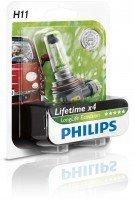 Лампа галогеновая Philips H11 LongLife EcoVision (12362LLECOB1)