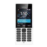 Мобильный телефон Nokia 150 DS RM-1190 White