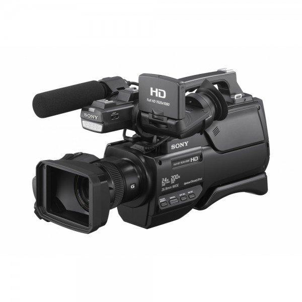 Купить Видеокамера SONY HXR-MC2500